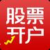 恒泰股票开户 v9.0.7