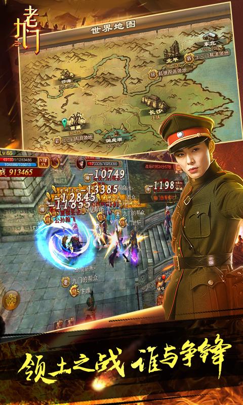 老九门-跨服战开启 v1.0.8.2