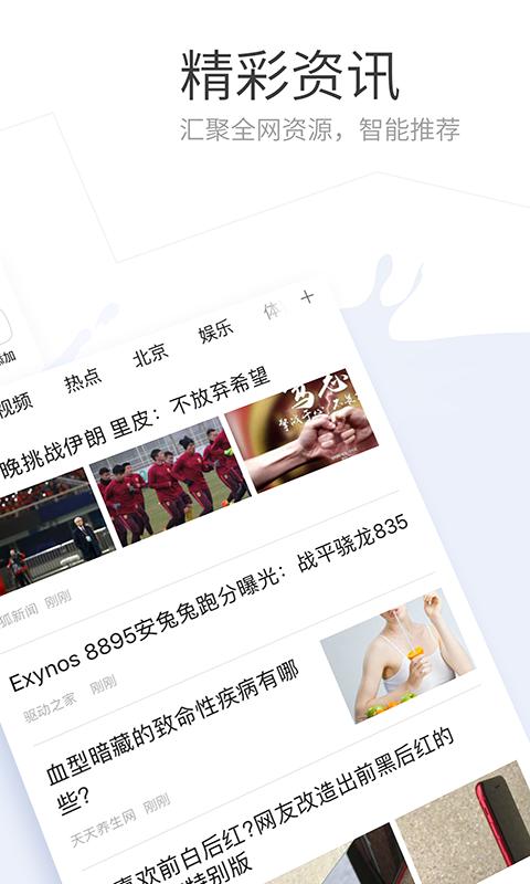 搜狗浏览器 v5.15.15
