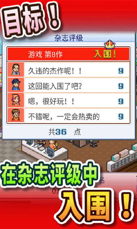 游戏开发物语 v2.20