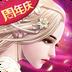 九州天空城3D-周年盛宴 v1.7.3