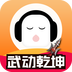 懒人听书 v6.4.2