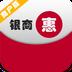 银商惠商家 v1.0.1