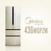 美的冰箱436 v1.0.1