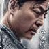 心迷宮電影 v1.0.0.30