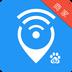 百度WiFi商家版 v1.8.2