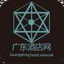 广东酒店网 v1.6