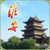淮安旅游 v1.1