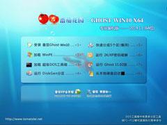 番茄花园 GHOST WIN10 X64 专业装机版 V2019.11(64位)