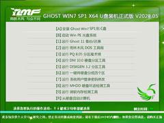 雨林木风 GHOST WIN7 SP1 X64 U盘装机正式版 V2020.05(64位)