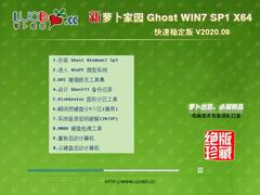 蘿卜家園 GHOST WIN7 64位快速穩定版 V2020.09