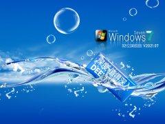 深度技术Win7 32位旗舰装机版 V2021.07