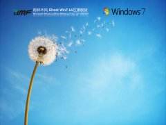 雨林木风Win7 64位旗舰激活版 V2021.07