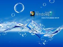 深度技术Win7 32位稳定装机版 V2021.09